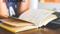 2017 Açık Lise Sınavına Kaç Gün Kaldı? AÖL Sınavı Ne Zaman?
