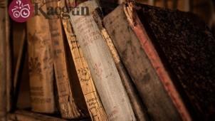 İlk Kütüphane Ne Zaman Yapıldı?